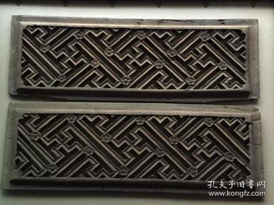 《特价》精工东阳木雕,清代中期乾隆工佛家万字纹一对