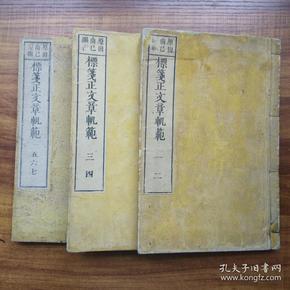 ���绘��   �や唬��瀛���������    �� 姝f��绔�杞ㄨ�� ��3����     1891骞村�虹��   ��瀹�浠��板�   ���ㄧ��妫�瀹�娴�    甯���瀛��′腑瀛��℃��绉��ㄤ功