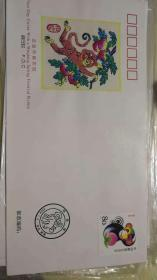 2004-1T甲申年《金猴献瑞》武强年画实贴首日封