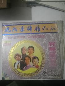 现代京剧精品(名家录唱)光辉金装版第三集