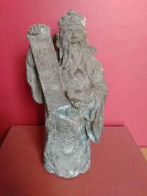 招财进宝铜财神1个【长8厘米·宽6厘米·高16厘米】