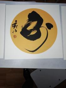 """""""寿猴""""己装裱团扇面"""