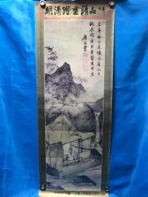 草屋蒲圑图轴(明)唐寅(封面)Cao Wu Pu Tu Tu Axis (Ming) Tang Yan (cover)
