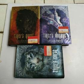 英文原版精装--COLLEEN HOUCK:(tigers quest,tigers voyage,tigers curse)白虎之咒三册(1,2,3)合售