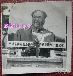 文革老照片:毛主席像前,小女孩跳舞【桐阴委羽系列】