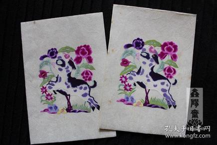鑫阳斋。云龙纸棉纸生肖羊彩色老剪纸意大利品牌收藏品