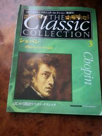 买满就送 Classic collection隔周刊 音乐家经典 N.3 音乐家肖邦和他的部分乐谱,仅14页哦