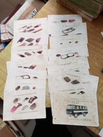 (七八十年代)(江苏镇江地区经销各种国产和进口灯罩)老照片18张合售(不是印刷品,是老照片)(了解汽车发展的实物资料)(有些斑斓水斑)