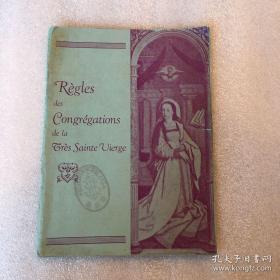 Regles des congregations de la gres sainte vierge 圣母玛利亚教堂的规则 有藏书章