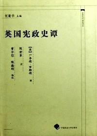 中国汽车工业企事业单位大全 : 2004版
