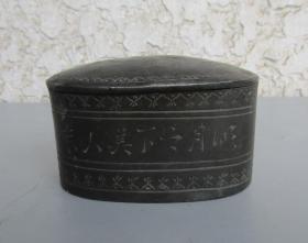 民國錫胭脂盒