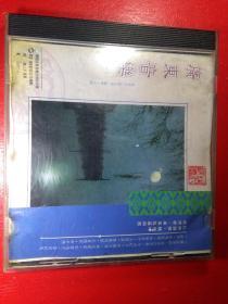 CD:广东音乐(一)。有IFPI码。