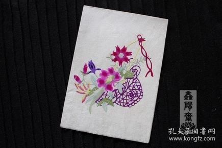 鑫阳斋。云龙纸棉纸贴花篮彩色老剪纸 意大利品牌收藏品