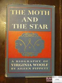 《弗吉尼亚·伍尔夫的传记》 插图,1955年出版,精装24开