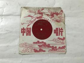小薄膜唱片:农业学大寨 大寨红花遍地开