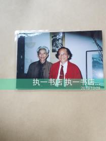 台大哲学系暨研究所,郭文夫签名相片1枚 与刘纲纪合影  带武汉大学哲学教授肖汉明信札1页 带封