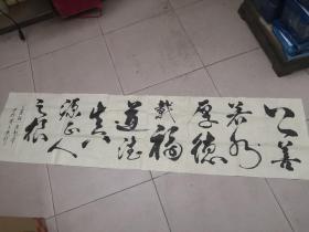 广东梅州五华书法家李超华书法一幅(无盖章)