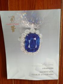 中国嘉德香港2019春季拍卖会 瑰丽珠宝与翡翠   拍卖图录