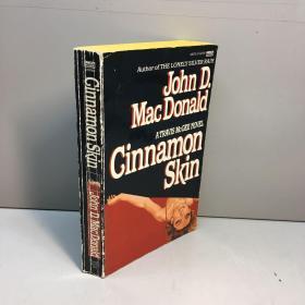 Cinnamon skin