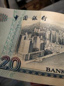 香港1998年中国银行20元特殊号码纸币一张