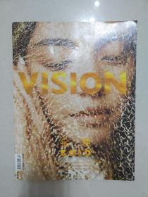 视觉2012年10月刊