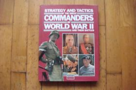 commanders of world war Ⅱ(二战指挥官)