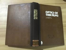 OPTICS OF THIN FILMS薄膜光学 (英文 精装 )