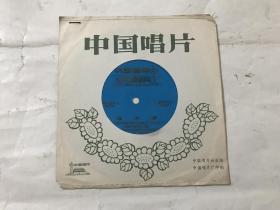 小薄膜唱片:儿童歌舞剧加解说—追汽车(第2.3面)