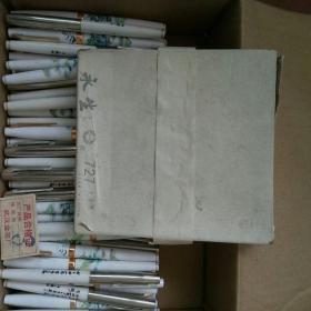 永生牌727钢套钛尖两用笔一一全新未使用、单枝20元整盒10枝220元