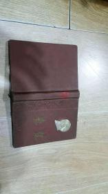 日记本  学习 内有毛主席 朱德照片  (每页都有毛主席、周恩来、刘少奇、斯大林等伟人语录) 未使用