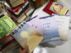 村上春树文集【 海边的卡夫卡,去中国的小船 ,斯普特尼克恋人   ,舞!舞!舞! 4本    店B4