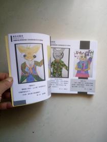 我们是小小画家,四年级美术刨意社团