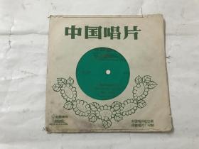 小薄膜唱片:延安窑洞住上了北京娃