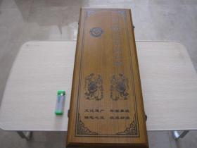 朱仙镇木版年画长卷  带原盒.