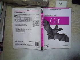 Git版本控制管理