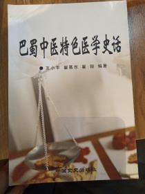 汉语方言地理学:入门与实践