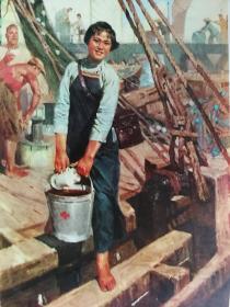 1974年陈衍宁宣传画渔港新医38x26厘米