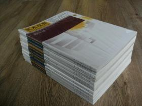 美术观察:2011年全年12期合售