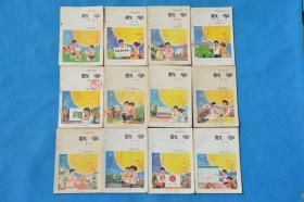 8090年代 80后人教版六年制小学课本 数学 第1-12册 少写划