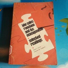 英文书销售职能与管理