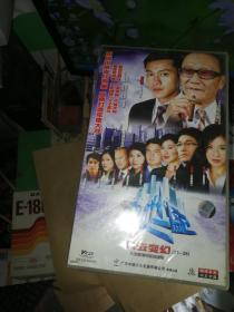 VCD 38集香港电视剧【创世纪-风云变幻】【21--38】