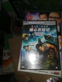 DVD 光盘 地心历险记