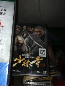 D9正版电影DVD《新少林寺》成龙 刘德华 谢霆锋 吴京 释延能 现货未开封