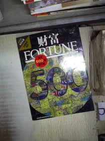财富2006年10月(下半月刊)中文版.