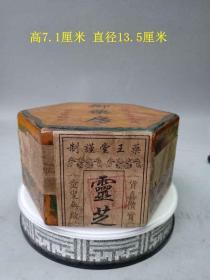 乡下收的清代传世原封漆器盒装