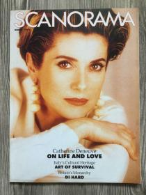 Scanorama 英文期刊 1993 March Catherine Deneuve专刊