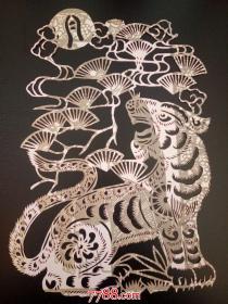 剪纸:民间剪纸:虎(剪纸模板?无彩)