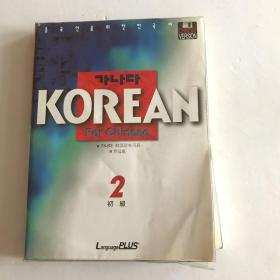 KOREAN For Chinese 初级 2(2DVD)