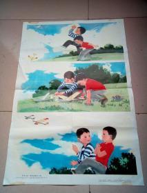 小学课本语文第三册教学图片:看图说话——我们爱做小飞机   武奎英、伍仲文 画  上海教育出版社出版 1979年3月一版一印 (2开)