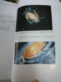考古天体物理——论《宇宙在演变》